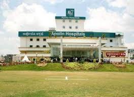 Apollo Hospital Bannerghatta Bangalore