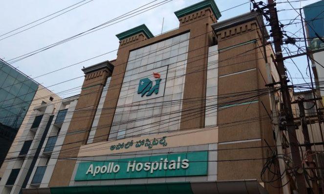 Apollo Hospital Ramnagar
