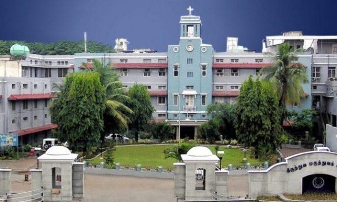 Tertiary Teaching Hospitals Vellore