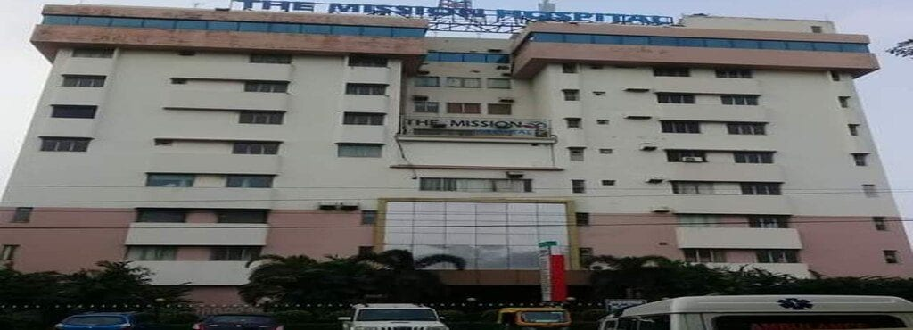 The Mission Hospital, Durgapur