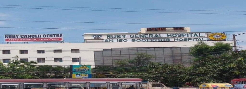 Ruby General Hospital Ltd., Kolkata