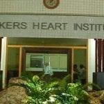 Nht_hospital 119