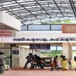 Nht_hospital 126