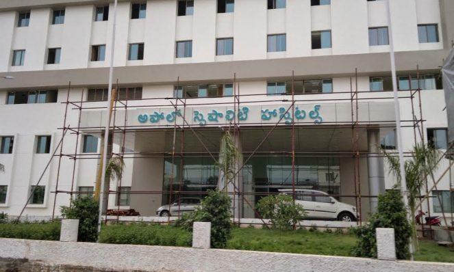 Apollo Hospital Nellore
