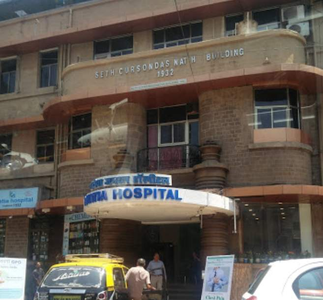 Organ Transplant Hospitals