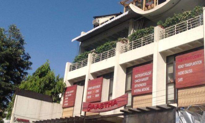 Aastha Hospital Punjab