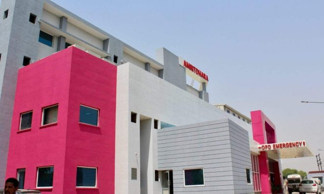 amritdhara hospital karnal