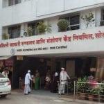 Nht_hospital 290