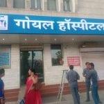 Nht_hospital 167