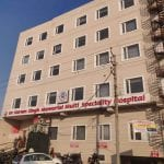 Nht_hospital 207