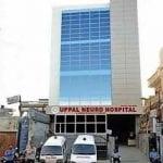 Nht_hospital 179