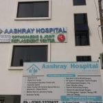 Nht_hospital 283