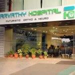 Nht_hospital 273