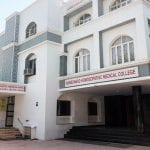 Sainath Homoeopathic Hospital, Gujarat