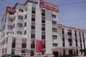 Naiminath Homoeopathic Hospital Uttar Pradesh