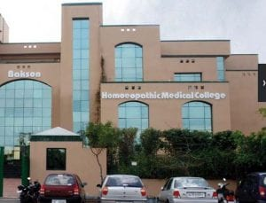 Bakson Homoeopathic Medical College & Hospital Uttar Pradesh
