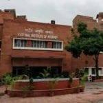 National Institute of Ayurveda, Rajasthan