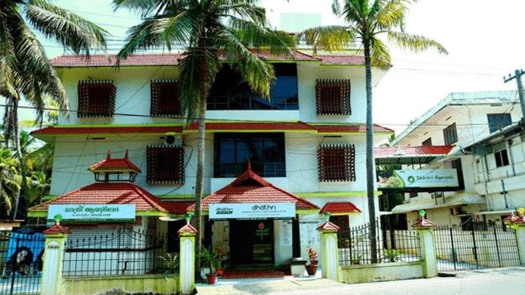 Dhathri Ayurveda Hospital & Panchakarma Centre, Kerala