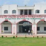 Sri. Babu Singh Jai Singh Ayurvedic Hospital Uttar Pradesh