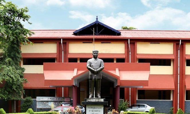 Almas Ayurveda Hospital Pvt. Ltd. Malappuram Kerala India