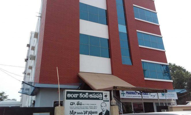 Yashvedh Healthcare Services Kakinada
