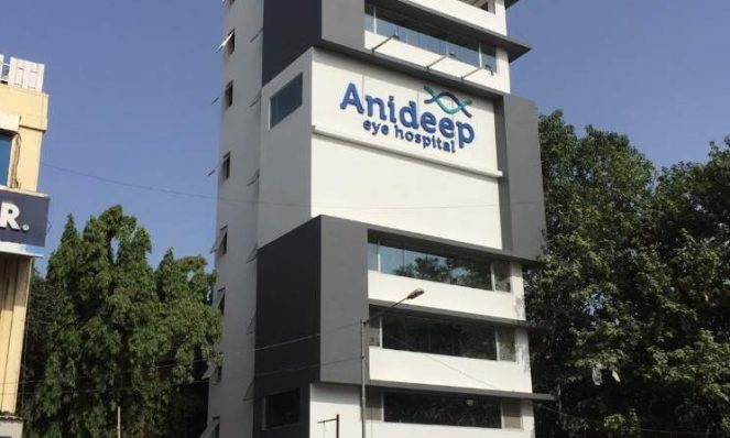 Anideep Eye Hospital