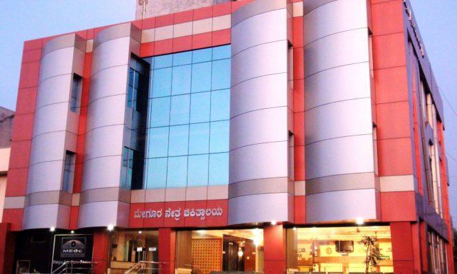 Megur Eye Care Centrewas established in 1980 in Begur Karnataka .Best eye care centre in Dry Eyes Treatment and Comprehensive Eye care etc.