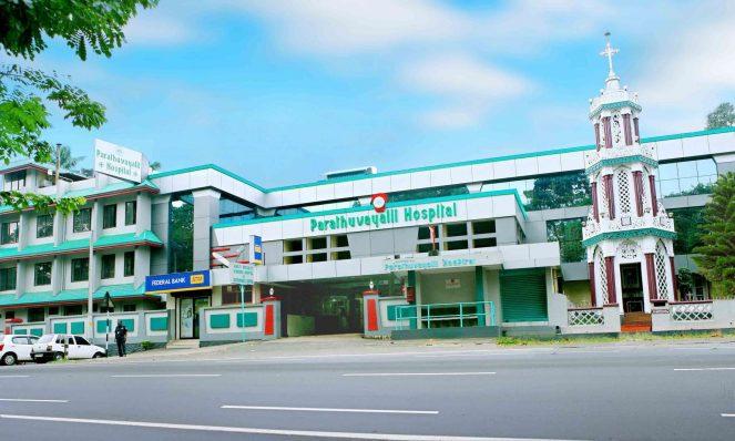 parathuvayalil-hospital-keezhillam-ernakulam-hospitals-7z1ps.jpg