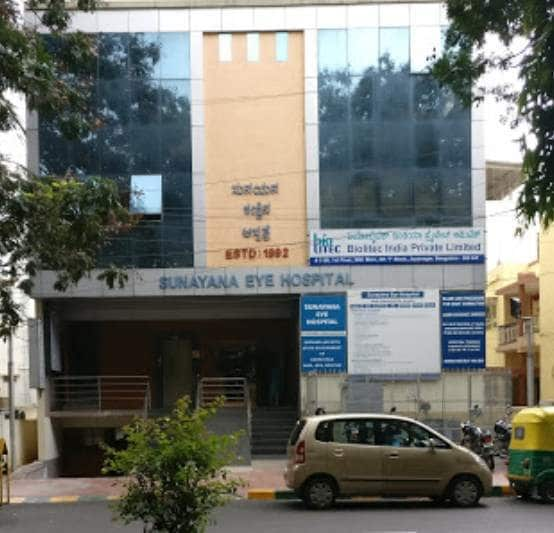 Sunayana Eye Hospital Bangalore