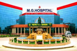Mahatama Gandhi Medical College & Hospital, Jaipur